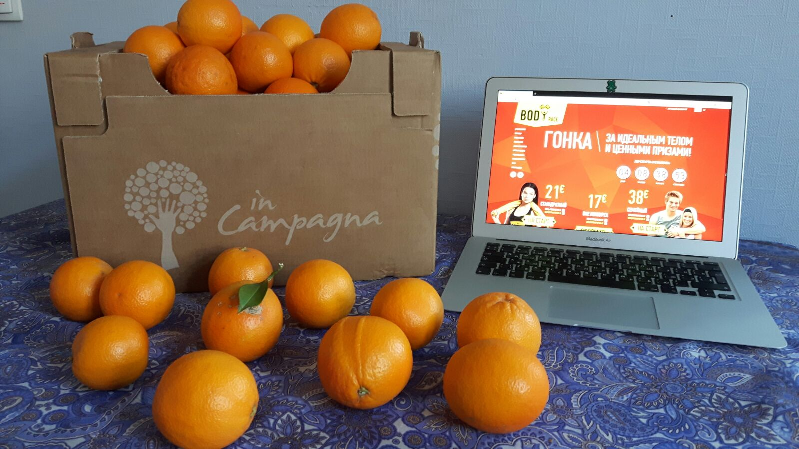 Партнеры конкурса - эко-магазин продуктов питания из Сицилии