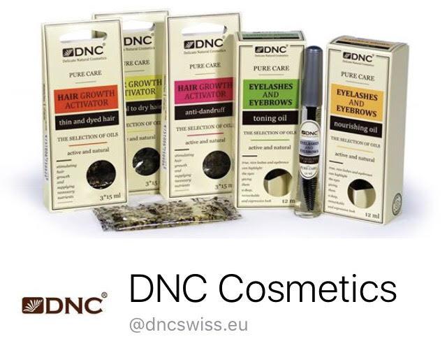 Партнеры конкурса DNC Cosmetics